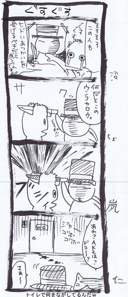 13-4.jpg