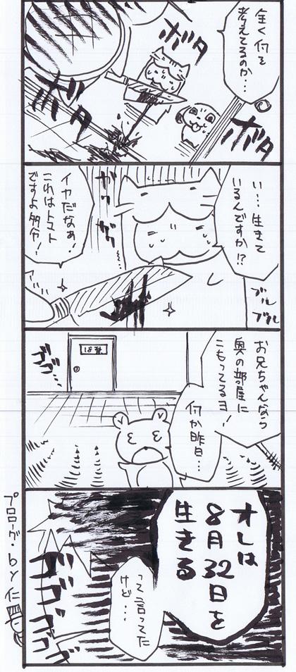 14-7.jpg