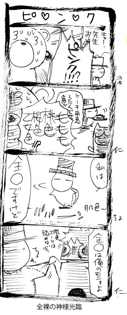 15-2_20110807201112.jpg