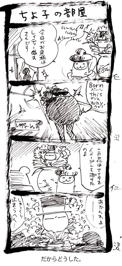15-4_20110807201112.jpg