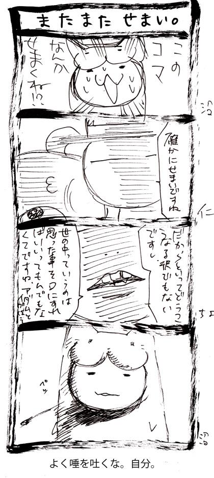 15-6_20110807201111.jpg