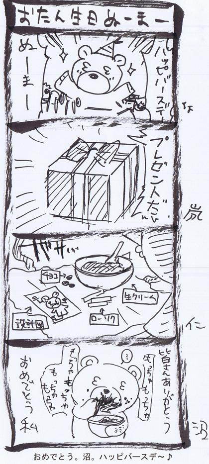 2-4_20101213134513.jpg
