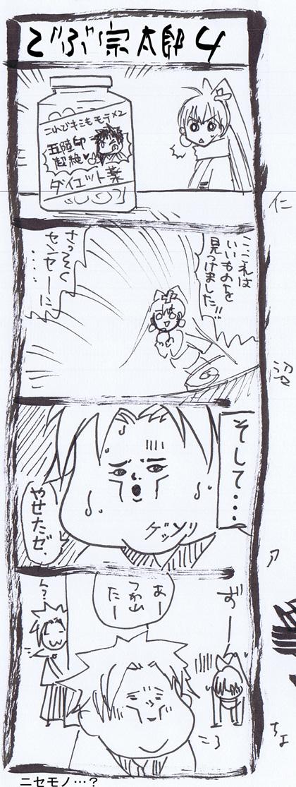 20-5.jpg