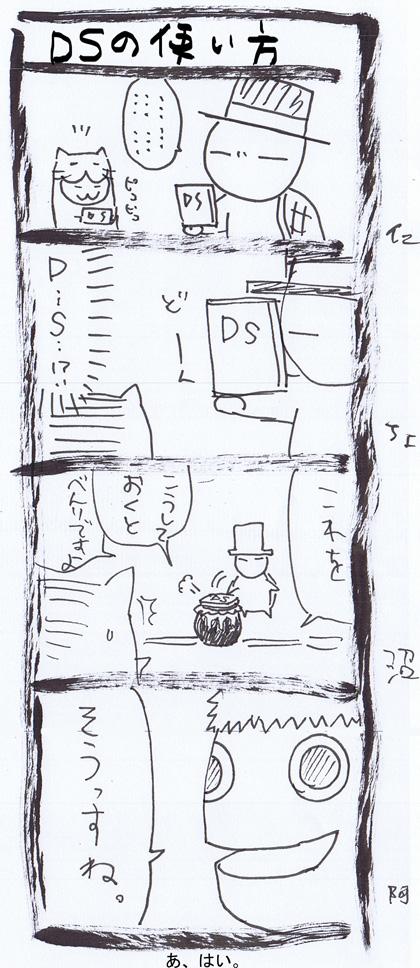 21-4.jpg