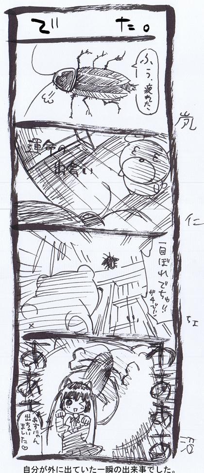 23-4.jpg