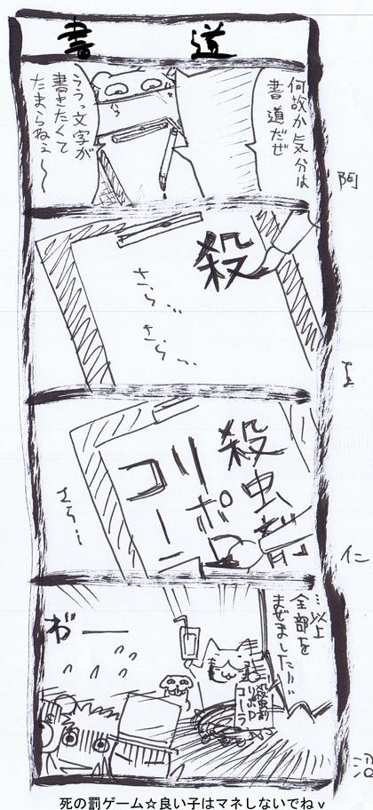 23-6.jpg