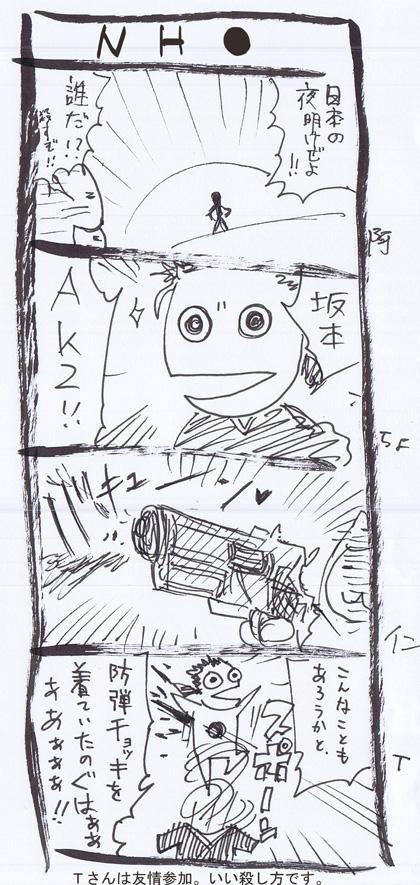 25-6.jpg