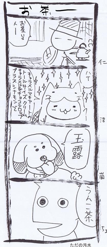 26-2.jpg