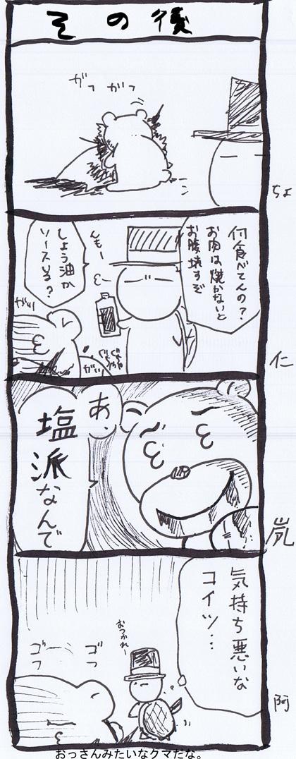 26-4.jpg