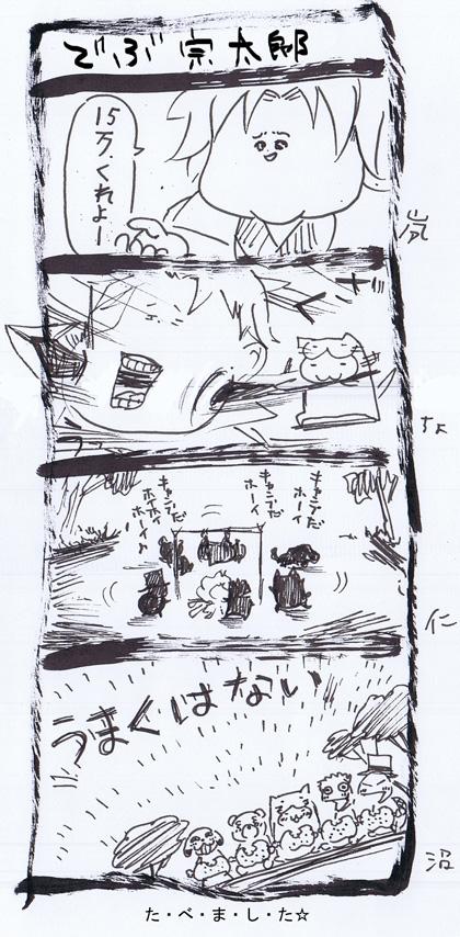 28-3.jpg