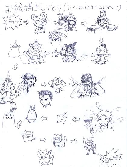 29-1.jpg