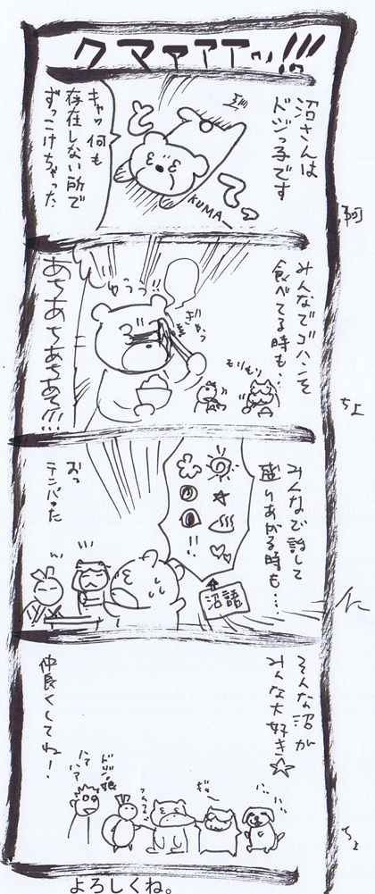 2_20100503201708.jpg