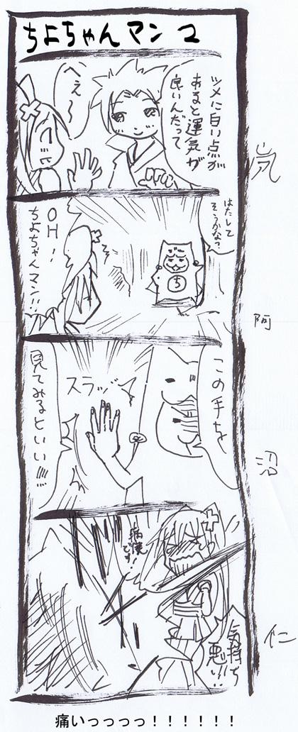 3-5.jpg