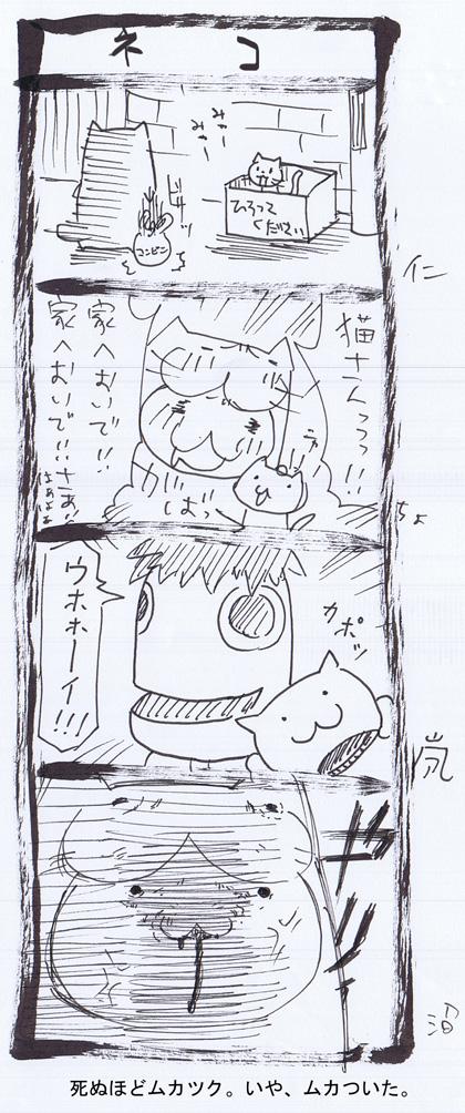 5-3_20110112164441.jpg