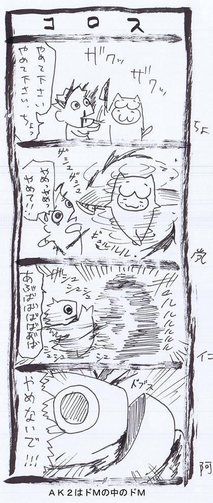5-4_20110112164441.jpg