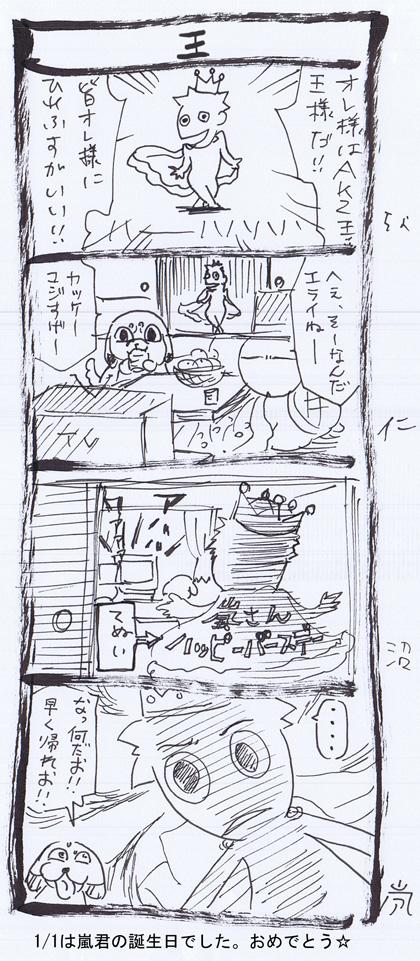 5-5jpg.jpg