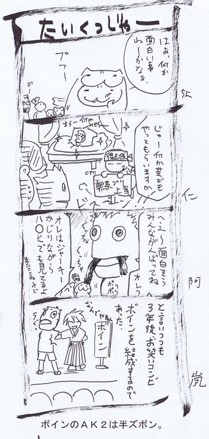 5_20100503201707.jpg