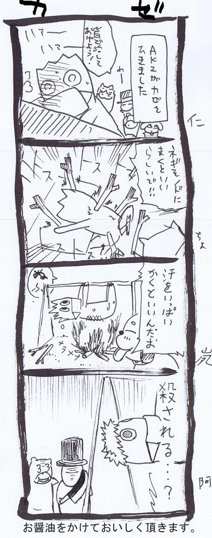 6-1.jpg