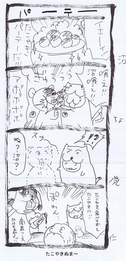6-2_20110119123526.jpg