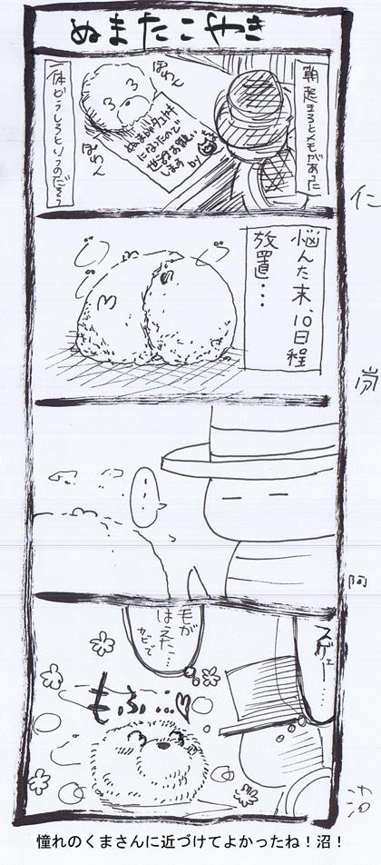 6-3_20110119123526.jpg