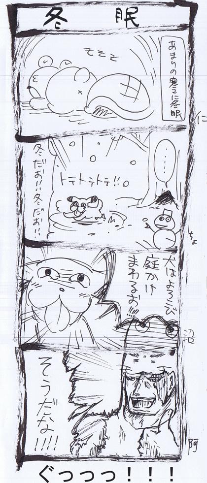 6-5_20110119123526.jpg