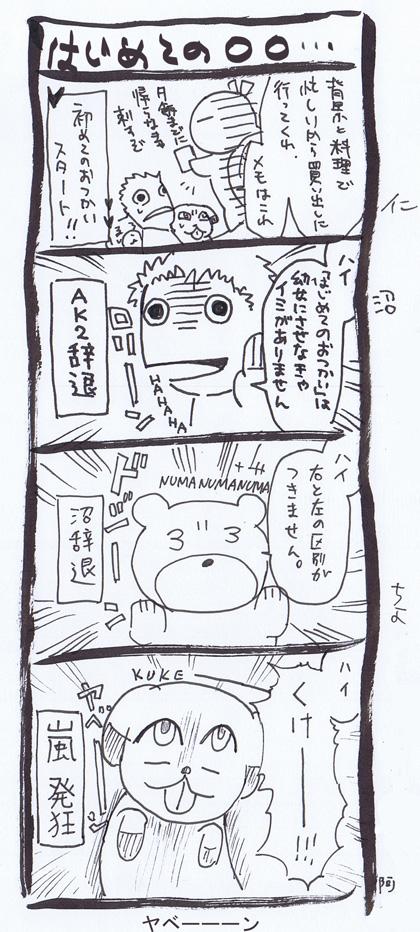 6_20100503201724.jpg