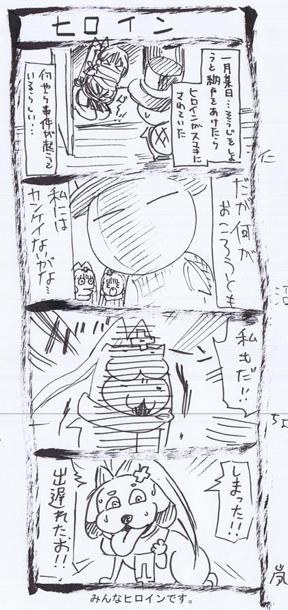 7-6_20110126111444.jpg