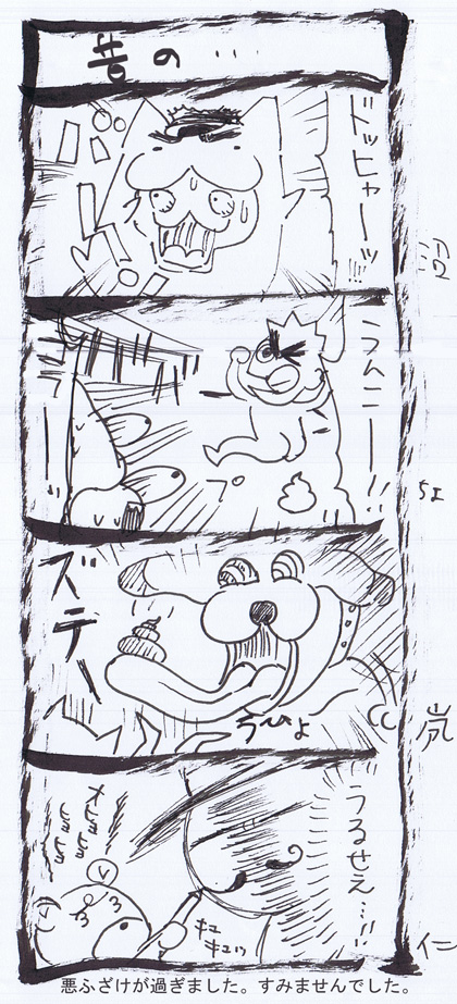 8-6_20110202005812.jpg