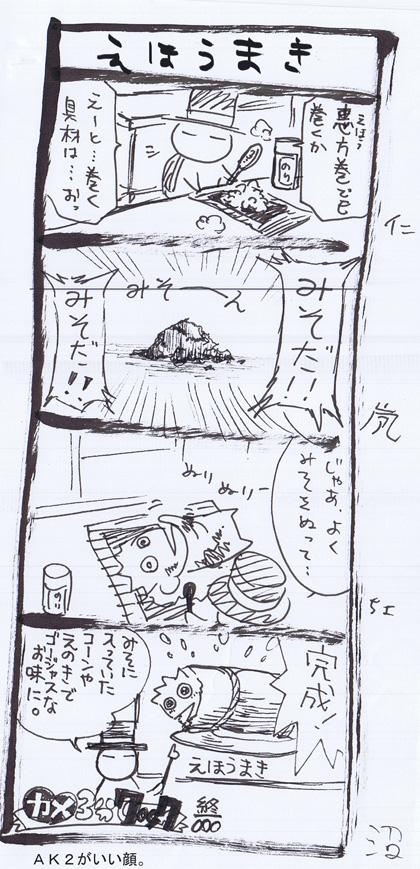 9-4_20110209130712.jpg