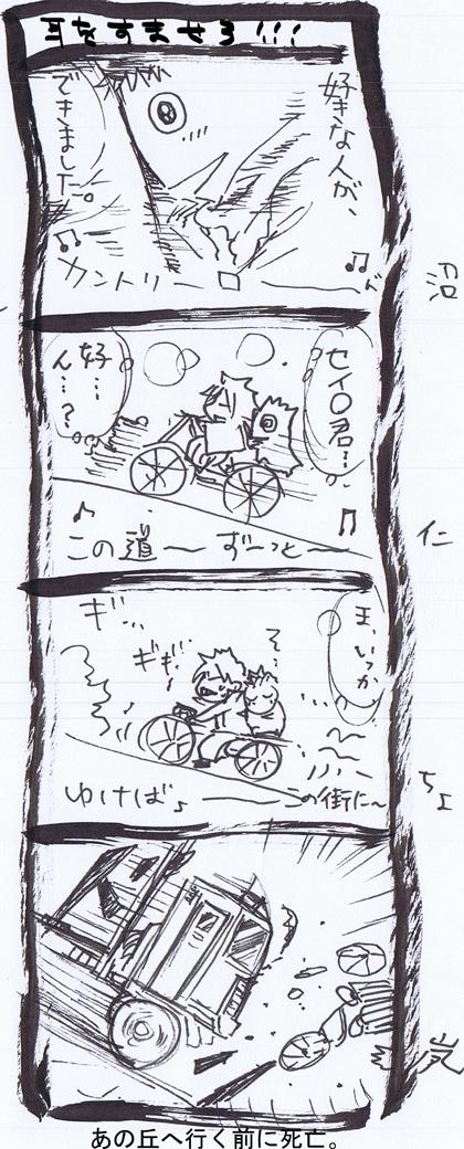 9-5.jpg
