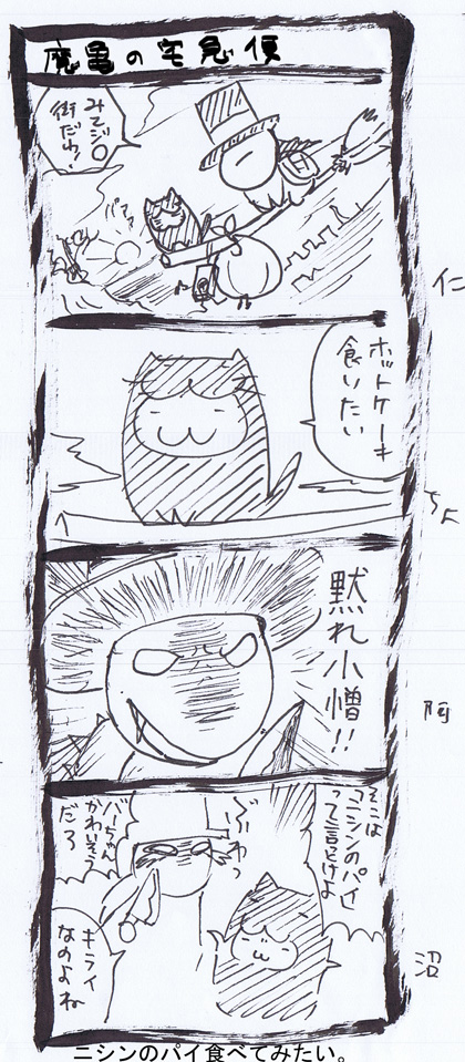9-6.jpg