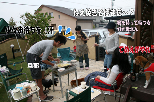 4_20100525224552.jpg