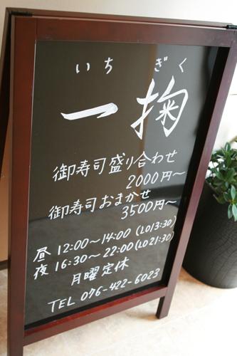 4_20100918213622.jpg