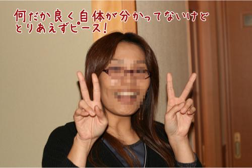 9_20101224200035.jpg