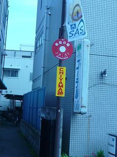ちがさき3