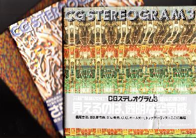 3Dbook01.jpg