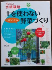 2012.04.19 届いた本2