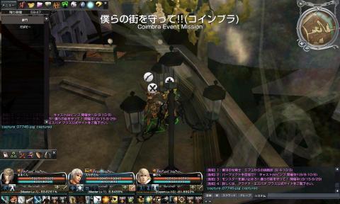 capture_07746.jpg