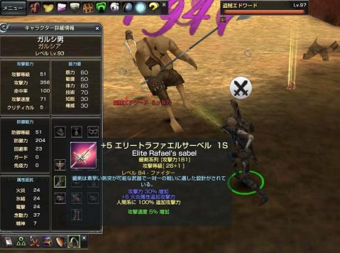 capture_08335.jpg