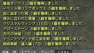 capture_08512.jpg