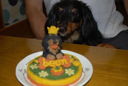 ビーンケーキ