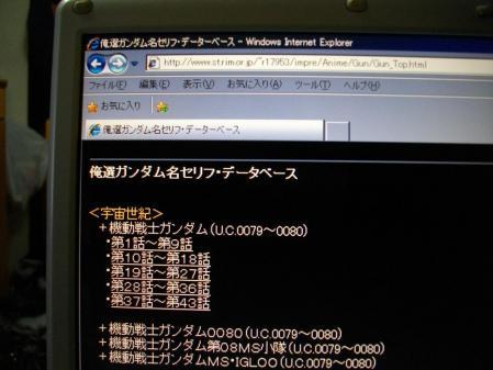 IMGP2699_convert_20100304002155.jpg