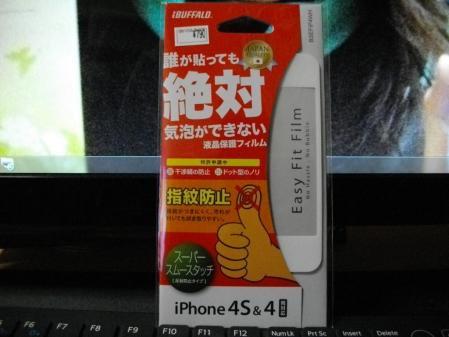 IMGP2858_convert_20120108123935.jpg