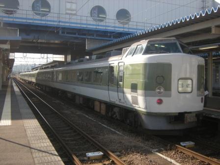 shuukakusai 09