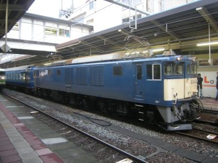 tsurugi 3