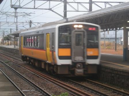 tsurugi 5