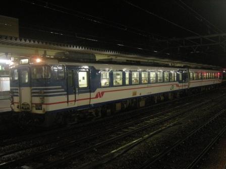 tsurugi2 02