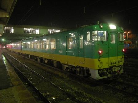tsurugi2 01