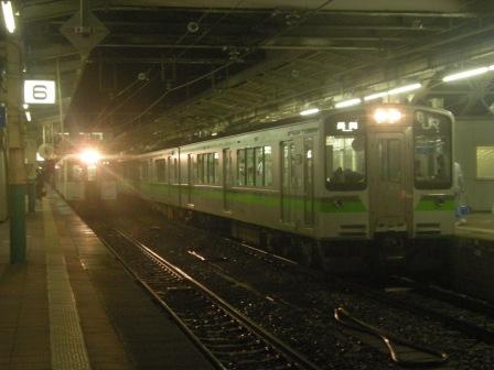 tsurugi2 09