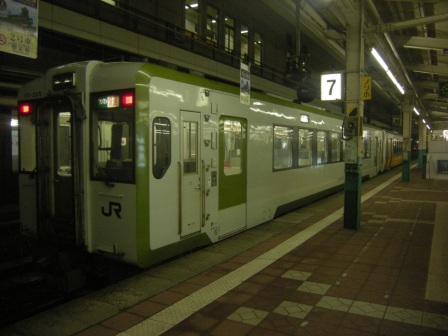 tsurugi2 05